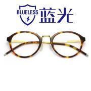 HAN时尚光学眼镜架HD4834-F03 复古玳瑁