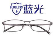 HAN时尚光学眼镜架HD4876-F12 低调枪灰