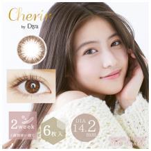 今田美樱代言Cherir by Diya两周抛彩色隐形6片装DailyBrown(海淘)