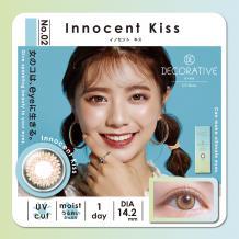 Decorative Eyes UVM美妆彩片日抛10片装-InnocentKiss