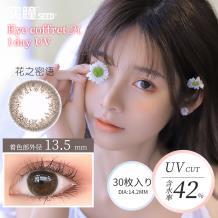 日本SEED实瞳可芙蕾日抛彩色隐形眼镜30片装-花之密语