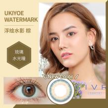 日本GIVRE綺芙莉日拋彩色隱形眼鏡10片裝-浮繪水影棕
