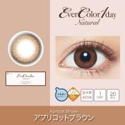 Ever Color 1 day Natural彩色隐形眼镜日抛型20片装-Apricot Brown