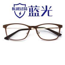 HAN BLUELESS全天候防蓝光护目眼镜HN3505 C5/M 棕色 平光