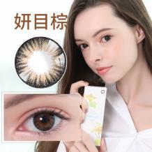 安瞳Mandol彩色隐形眼镜日抛30片装-棕色