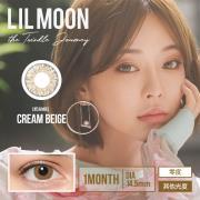 LILMOON彩色隐形眼镜月抛1片装-CREAM BEIGE