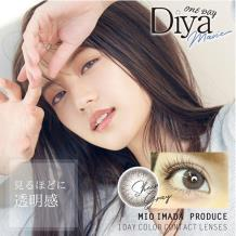 今田美樱代言Diya1day Mavie 日抛彩色隐形10片装Sheer Gray(海淘)