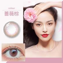 海昌星眸EyeSecret半年抛彩色隐形眼镜1片装-蔷薇棕