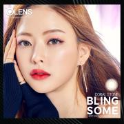 OLENS BlingSome小雛菊系列銀色2片盒裝/月拋(海淘)