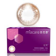 Miacare美若康绽美硅水凝胶彩色隐形眼镜月抛1片装-山茶棕