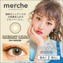 merche by AngelColor 月抛彩片2片装-SHERBETLEMON(海淘)