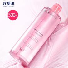 珍视明洗眼液500ml-牛磺酸温和型