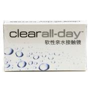 科莱博Clear All-day隐形眼镜月抛2片装