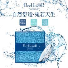 日本BeeHeartB蜜心妍日抛隐形眼镜30片装(新老版本随机发货)