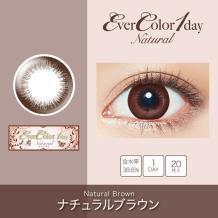 Ever Color 1 day Natural彩色隐形眼镜日抛型20片装-Natural Brown