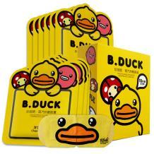 珍视明蒸汽热敷眼罩小黄鸭定制10片装-洋甘菊香型