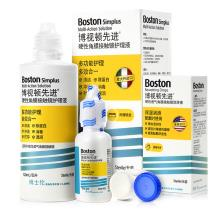 RGP护理套装:博士伦博视顿先进护理液120ml+润滑液10ml(新包装)