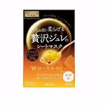 日本佑天兰果冻面膜 橙色 3片/盒  海淘专享