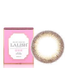 爱谢LALISH领丽秀日抛彩色隐形眼镜2片装-神秘自然棕