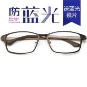 HAN铝镁合金光学眼镜架-深褐色(HD4935-F04)