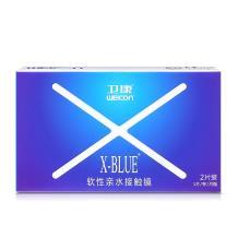 卫康X-BLUE月抛隐形亚博竞猜2片装