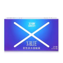 衛康X-BLUE月拋隱形眼鏡2片裝