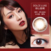 日本Femii 妃蜜莉彩色月拋隱形眼鏡1片裝-傾心甜褐