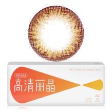 茵洛Clalen HD Color高清丽晶半年抛彩色隐形眼镜3片装-棕色