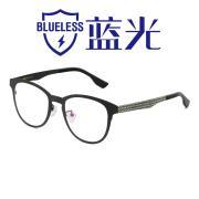HAN时尚光学眼镜架HD49109-F01经典哑黑