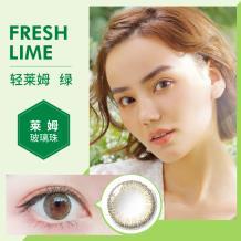 日本GIVRE綺芙莉月拋彩色隱形眼鏡1片裝-輕萊姆綠