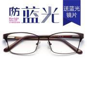 HAN时尚光学眼镜架HD4838-F08 优雅紫罗