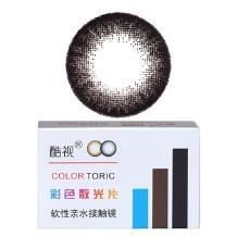 酷视近视彩色散光片年抛一片装8.6基弧--黑色(定制产品不参与30天随心退换)
