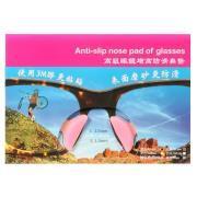 高级眼镜增高防滑鼻垫粉色M型