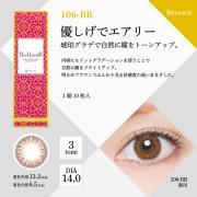 SHO-BI BeeHeartB日拋彩片10片裝--106-BR