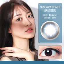 日本Femii 妃蜜莉彩色月抛隐形眼镜1片装-舒悦湛黑