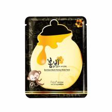 papa recipe 韩国春雨面膜 春雨竹炭面膜 黑色*2(海淘专用)