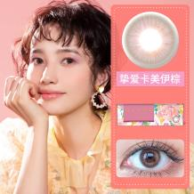 日本GIVRE绮芙莉日抛彩色隐形眼镜10片装-挚爱卡美伊棕