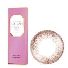 日本LALISH领丽秀彩色美瞳日抛10片装-轻松休闲棕