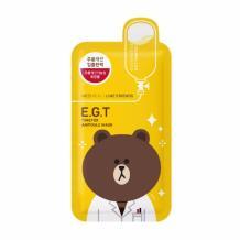 MEDIHEAL LINE 动物(E.G.T)黄色布朗熊(海淘专用)