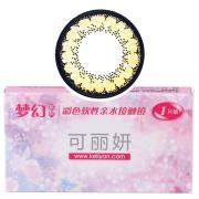 可丽妍梦幻系列彩色软性亲水接触镜1片装玳瑁棕