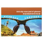 高级眼镜增高防滑鼻垫棕色M型