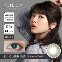 日本BeeHeartB蜜心妍美瞳月抛隐形眼镜2片装-亮眼果绿