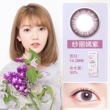 海俪恩桃花秀彩色隐形眼镜月抛2片装-纱丽嫣紫