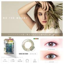 SHO-BI新PienAge55美妆彩片抗UV高保湿日抛型12片-108_MOONY