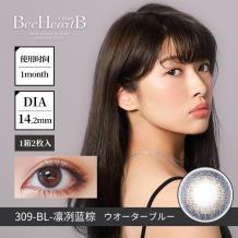 日本BeeHeartB蜜心妍美瞳月抛隐形眼镜2片装-凛冽蓝棕