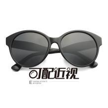 HAN SUNGLASSES太阳眼镜架HN55066M C6/M 亮黑