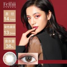 日本Femii 妃蜜莉彩色月拋隱形眼鏡6片裝-瑰麗彩霞 灰