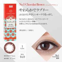 SHOBI美瞳BeeHeartB日抛型美妆彩片15片-Chocolat Brown