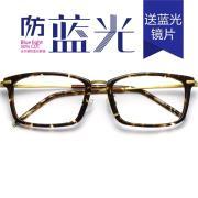 HAN时尚光学眼镜架HD4837-F03琥珀棕褐