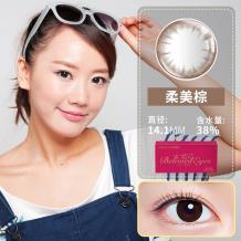 海儷恩萌生寵愛季拋彩色隱形眼鏡2片裝-柔美棕